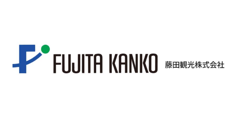 HYATT REGENCY FUKUOKA